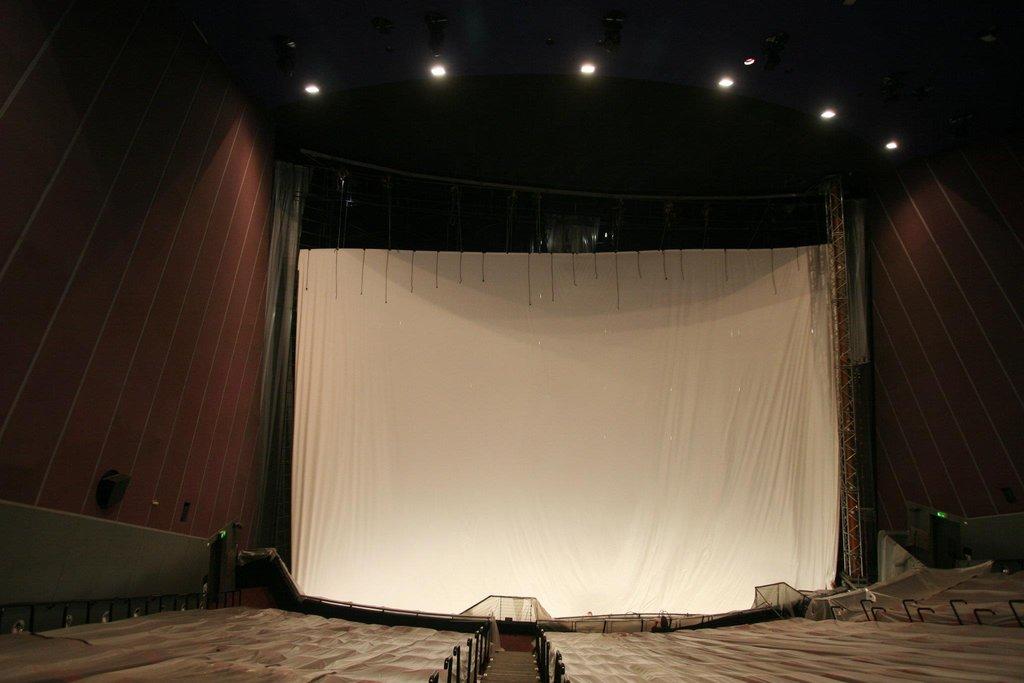 BFI Southbank Screen Installation